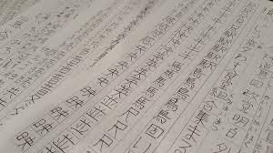 how i study japanese the kodansha kanji learner u0027s course