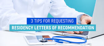 how to request residency letters of recommendation