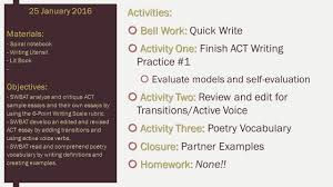 sample self evaluation essay activities bell work bell work quick write activity 1 activities