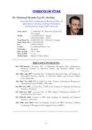 model of resume for job job developer resume sample modeling
