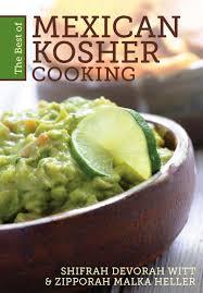 kosher cookbook the best of mexican kosher cooking shifrah devorah witt zipporah