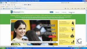 online smart class educomp online tutorial wmv