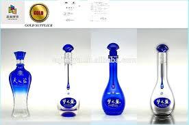 unique wine bottles frosted 500 ml unique wine bottle shaped glass wine bottle