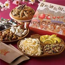 cuisine orl饌ns ibon mart 大稻埕 台北迪化街大吉大利禮盒 9品1盒 美食特惠商品