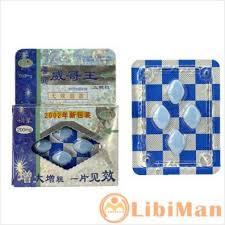 obat kuat qiang jin wei ge wang titan gel original www