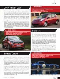 nissan leaf top speed techsmart 132 september 2014 by smart publishing issuu