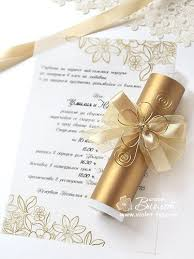 wedding scroll invitations hi2052 royal golden scroll wedding invitation with rhinestone