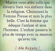 mariage musulman chrã tien image de islam and rappels 3l islam rappel