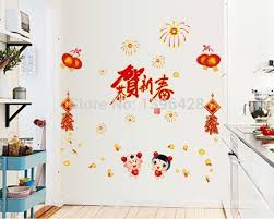 New Years Decorations Cheap by Chinese New Year Home Decorations Simple Chinese New Year