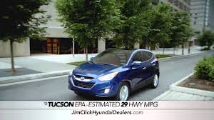 hyundai tucson auto mall 2013 hyundai tucson at jim click hyundai in tucson auto mall