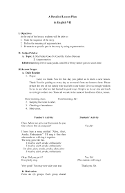 fly away home lesson plan english 7 lesson plan