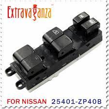 nissan armada window regulator online get cheap nissan window regulator aliexpress com alibaba