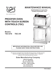maintenance manual proofer oven with touch screen controls tsc