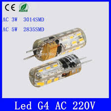 compare prices on 20w led 12v online shopping buy low price 20w