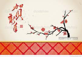 happy lunar new year greeting cards depositphotos 8594308 new year greeting card background happy new year jpg