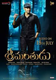 songs free download 2015 srimanthudu mp3 songs free download