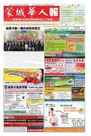 bureau 馗olier ikea sinoquebec 447 by sinoquebec media issuu