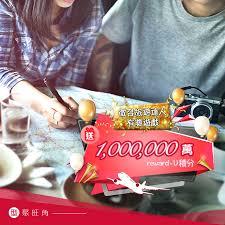 si鑒e coca cola grand plaza 雅蘭中心 publicaciones