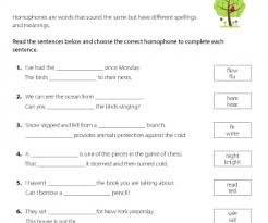 229 free pronunciation worksheets