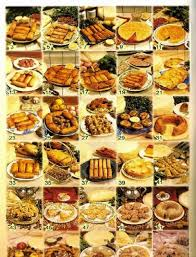 cuisine alg駻ienne samira pdf la cuisine algérienne samira special dioul ar fr