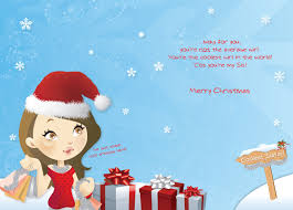 christmas quotes for sister u2013 christmas wishes greetings and jokes