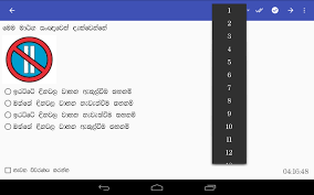 sri lanka driving exam android apps on google play