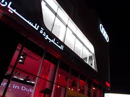 lexus service centre sheikh zayed world u0027s largest audi new car showroom inaugurated drivemeonline com