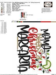 margarita svg mama needs a christmas margarita 5x7 6x10 hoopmama designs llc