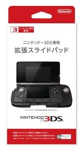 n3ds black friday amazon pdp nintendo 3ds crystal armor mario 3d land 2015 amazon top