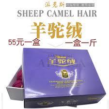 papier adh駸if cuisine 進口羊駝毛線新品 進口羊駝毛線價格 進口羊駝毛線包郵 品牌 淘寶海外