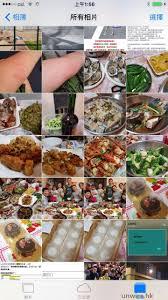 exemple am駭agement cuisine mejores 111 imágenes de hack en altavoces animales y