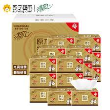petit mat駻iel de cuisine petit mat駻iel de cuisine 100 images goat soap 原味羊奶皂100g
