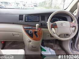 toyota dealer japan used toyota isis from japan car exporter 1110246 giveucar