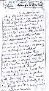 writing paper uk ukessay uk essay writing cheats shouldn t prosper time to tackle essay health promotion uk essay health promotion essay image essay essay on health promotion health promotion