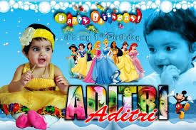 birthday photo album aditri 1st birthday photo album
