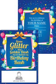 birthday invitation cards personalized birthday invitation card