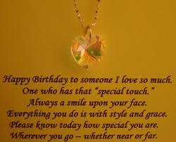 25 impressive birthday wishes u2013 life quotes