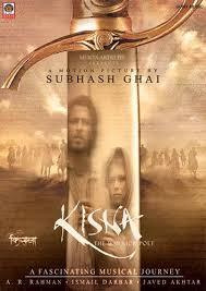 Kisna The Warrior Poet / Кисна Войнът поет (2005)