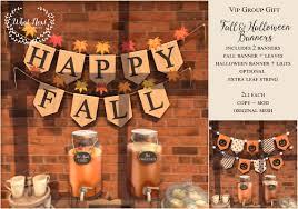 what next u2013 fall u0026 halloween banners u2013 vip group gift love to