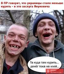 """Азаров взялся """"покращувати"""" жизнь автомобилистов: Кабмин решил увеличить сбор за регистрацию авто - Цензор.НЕТ 5773"""