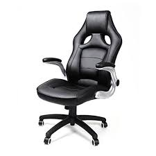 bon fauteuil de bureau fauteuil de bureau cuir pour 2018 faire le bon choix meubles de