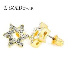 men s earrings gold earrings men s mens gold hoop earrings buy watford health
