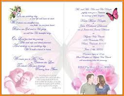 wedding invitations format invitation for wedding format pacq co