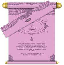 royal wedding invitation cards designs chatterzoom
