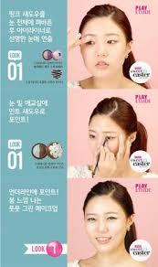 makeup tutorial classes sully makeup tutorial 2 korean makeup tutorials
