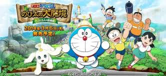 wallpaper doraemon the movie doraemon images doraemon movie the explorer bow bow wallpaper and