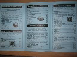 los patios menu el amigo mexicano menu menu for el amigo mexicano schererville