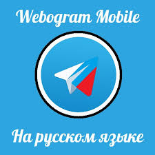 Telegram Web Telegram Web For Russia Appstore For Android