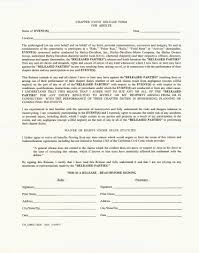 workplace investigation report template accident release form template injury release of liability forms car pictures