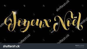 gold joyeux noel french vector greeting stock vector 507039880